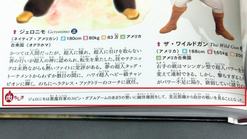 mangasakushayudetamago20190202.jpg