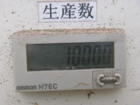 P1050607_縮小