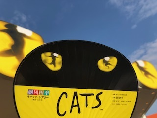 CATS201908