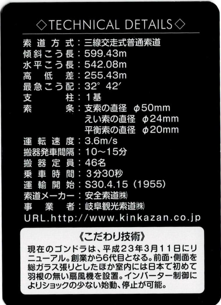 Scan2019-10-27_090815_001.jpg