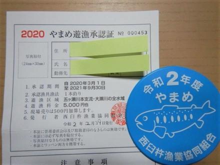 DSCN0197_convert.jpg