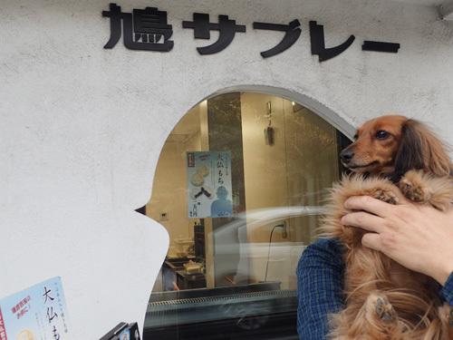 cafe-kamakura16.jpg