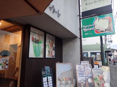 cafe-kamakura17.jpg