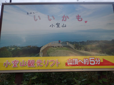 komuro16.jpg