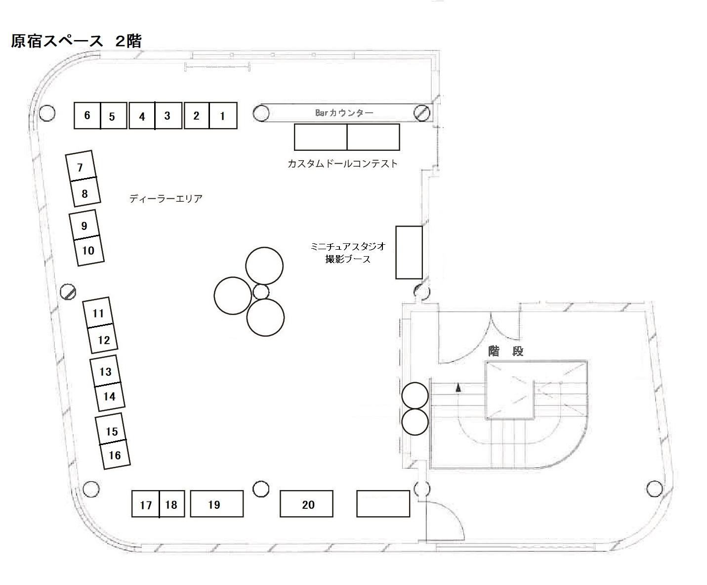 図面2階2_p001