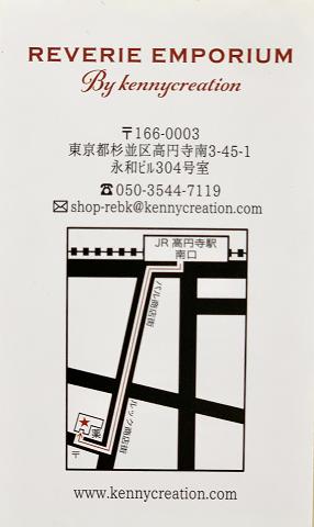 reverie_emporium_namecard.png