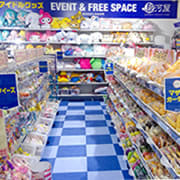 shop_shinjuku.jpg
