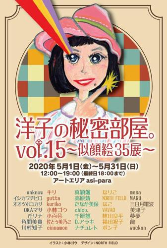 20200327.jpg