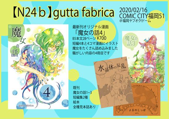 CC51_001.jpg