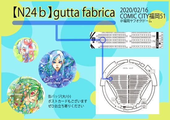 CC51_002.jpg