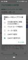 「アルテ日本語入力 先行版」(QWERTY数字行付き)