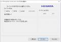 4Kチューナー「TT-4K100」に録画用HDD(2)