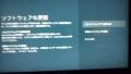 ブラビアKJ-55X9500Eアップデート(PKG6.6535.****JPA)