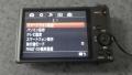 サイバーショット「DSC-WX350」導入(スマホ連携)5