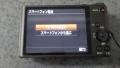 サイバーショット「DSC-WX350」導入(スマホ連携)6