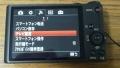 サイバーショット「DSC-WX350」導入(テレビ鑑賞)