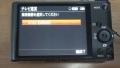 サイバーショット「DSC-WX350」導入(テレビ鑑賞)2