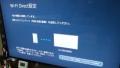 サイバーショット「DSC-WX350」導入(テレビ鑑賞)5