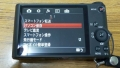 サイバーショット「DSC-WX350」導入(パソコン保存)