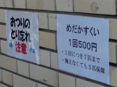 dc092990.jpg
