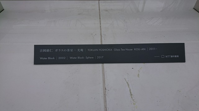 DSC_00301_20200228173012f9a.jpg