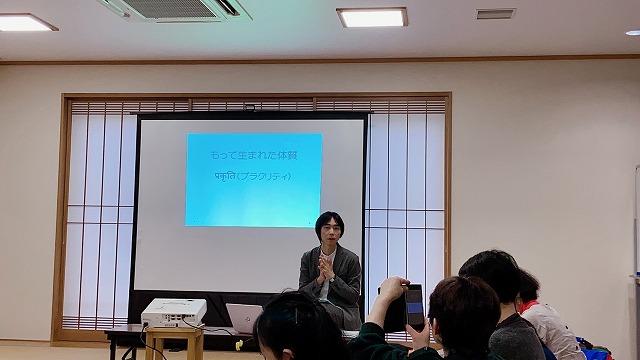 20200118AYV講座#6-1