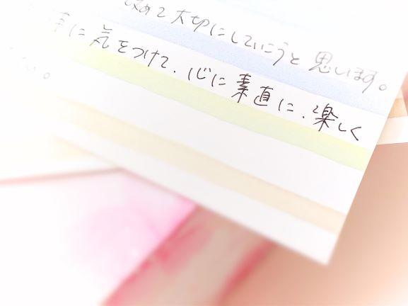 1106-11.jpg