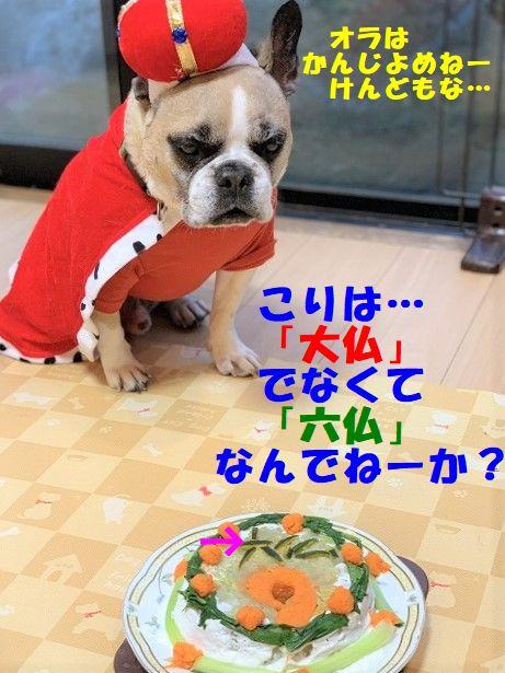 IMG_6251(Edited).jpg