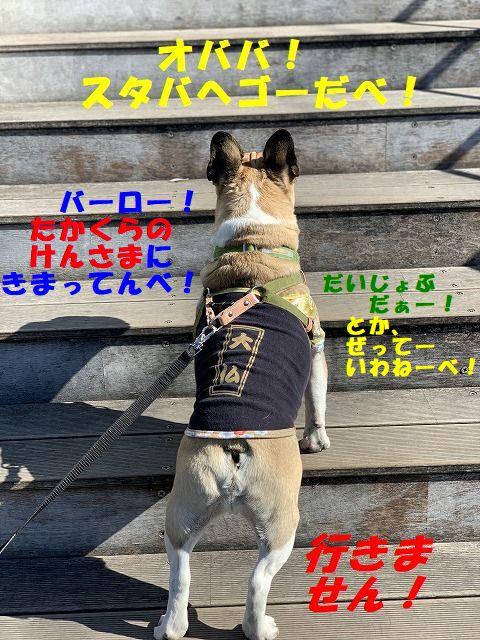 takakura.jpg