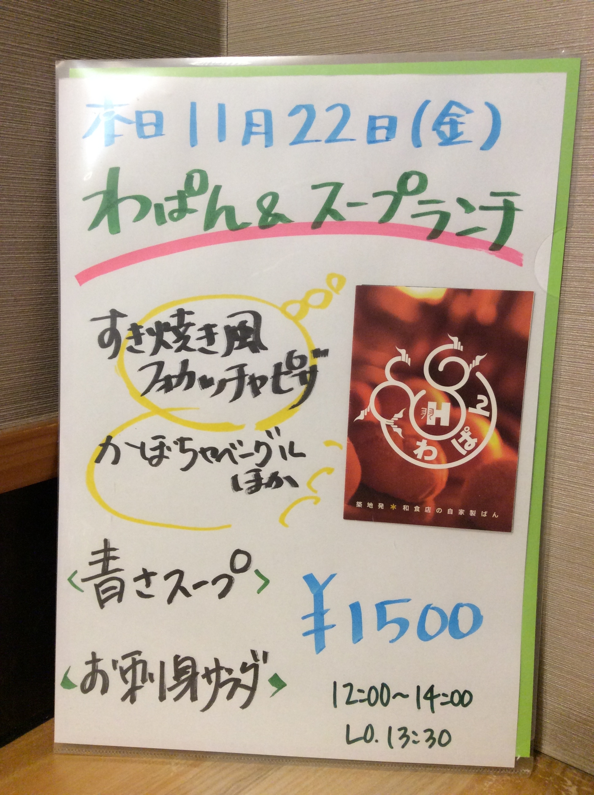 IMG_7495.jpg