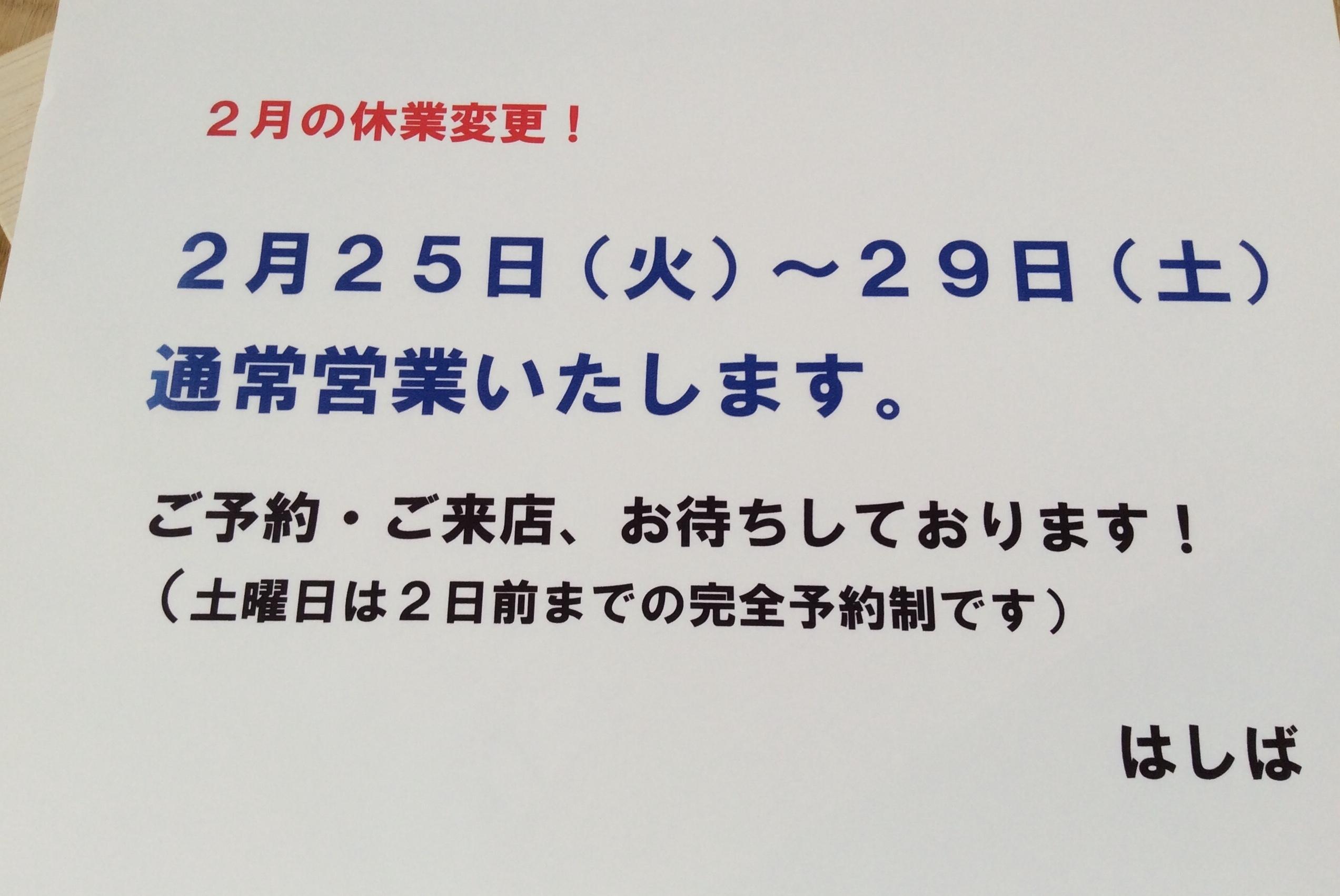 IMG_E0269.jpg
