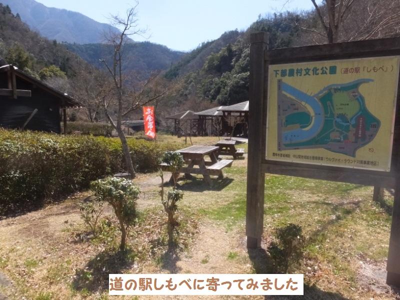 DSCF1478_1.jpg