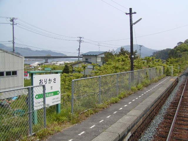 P6020048.jpg