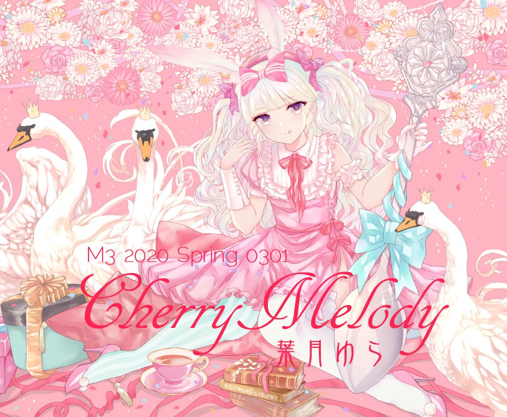 ツイッター告知用_CherryMelody