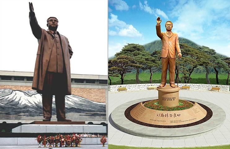 下朝鮮の金大中銅像3