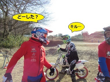 IMG_4063 20-1