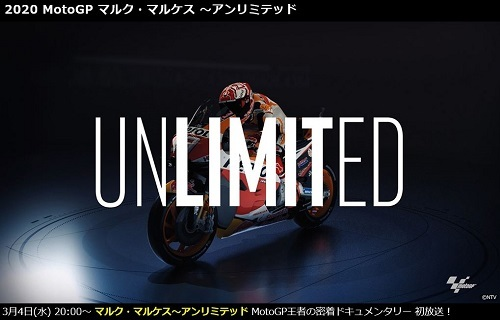 unlimited 20-3