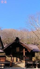 湯沢神社2