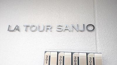 sanjyo (2)