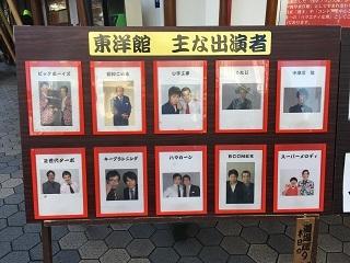 IMG_asakusa (5)
