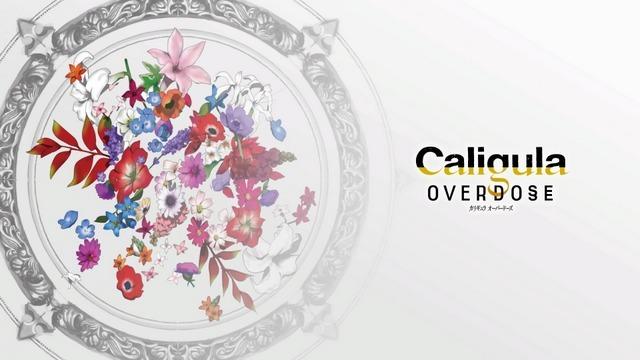 1-Caligula Overdose_カリギュラ オーバードーズ_20191221010322