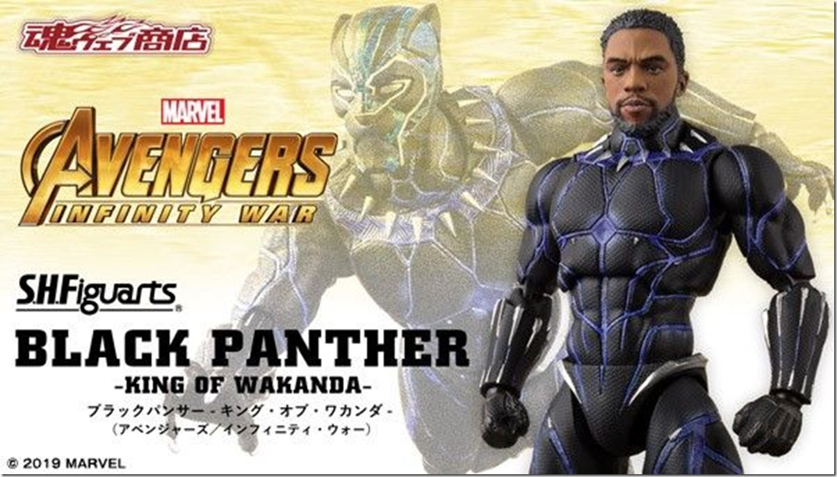 bnr_shf_blackpanther_kow_aiw_600x341