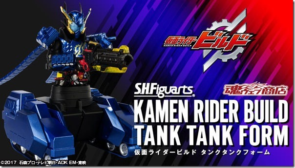 bnr_shf_krbuild_ttf_600x341
