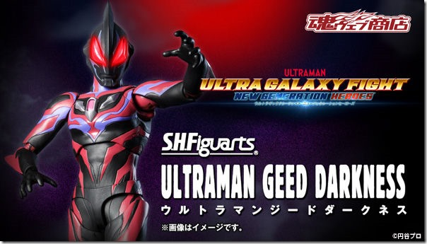 bnr_shf_ultramangeed_darkness_600x341