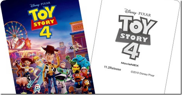 190911 TOYSTORY4_cinemacollection_card