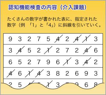 exa_con22[1]