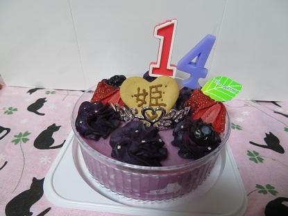 14歳のお誕生日ケーキ
