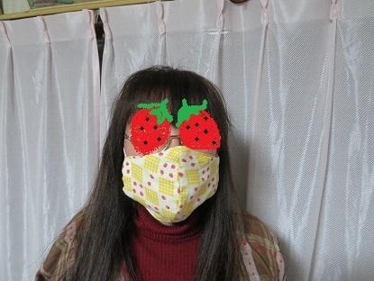 マスク買ったよ♪