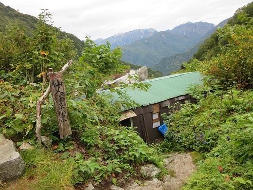 仙人 温泉 小屋