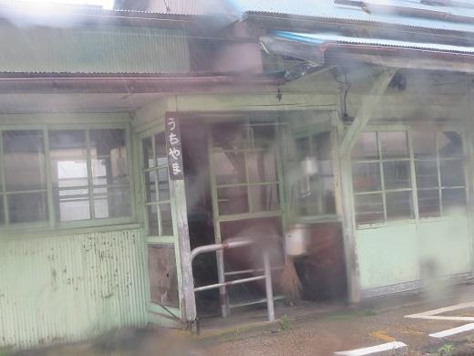 レトロな内山駅